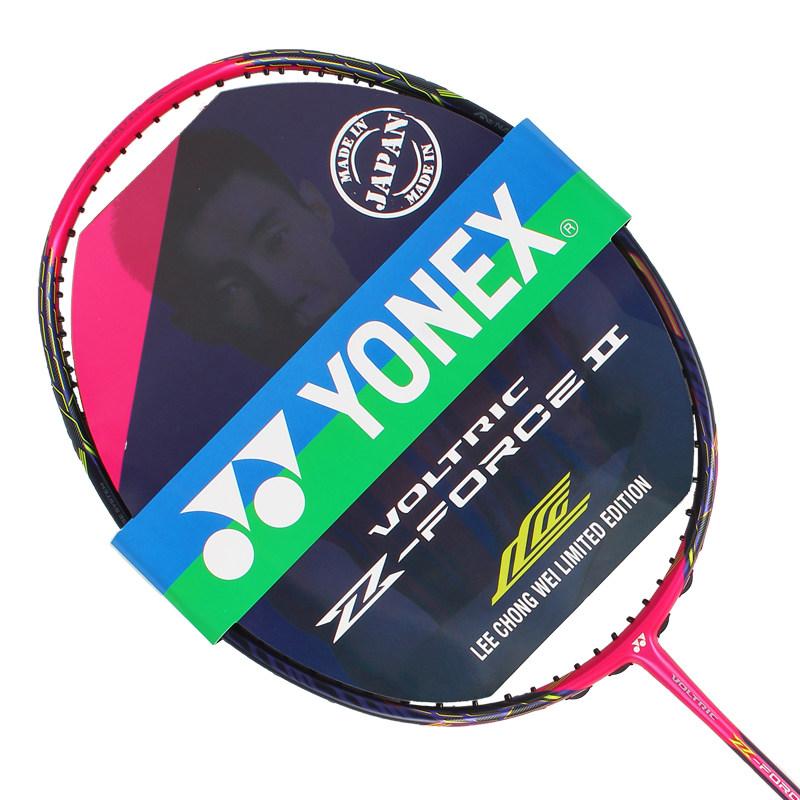 YONEX-VTZF2
