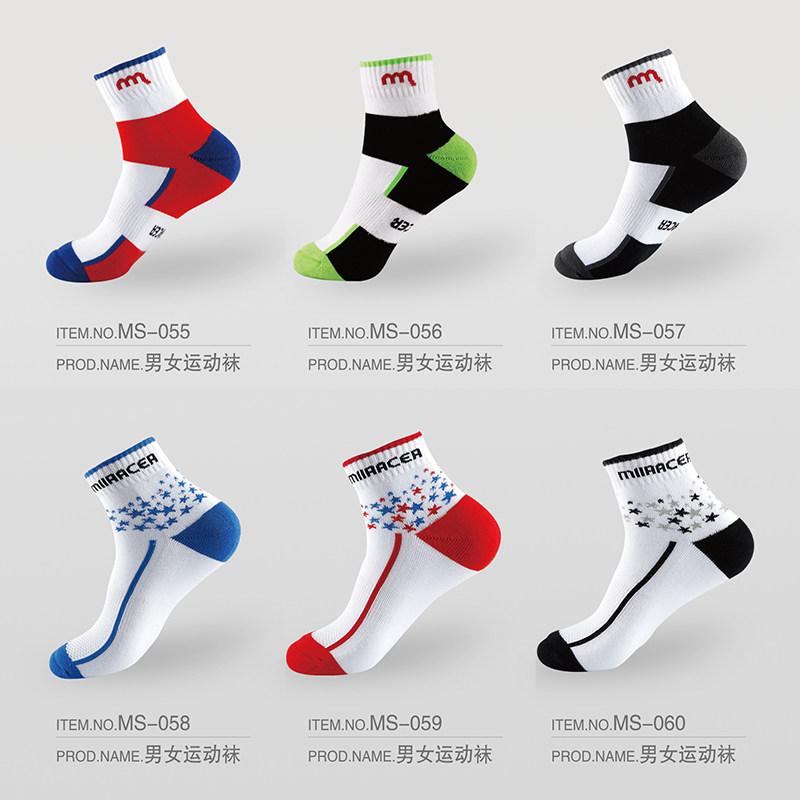 MIIRACER麦锐思-专业运动袜