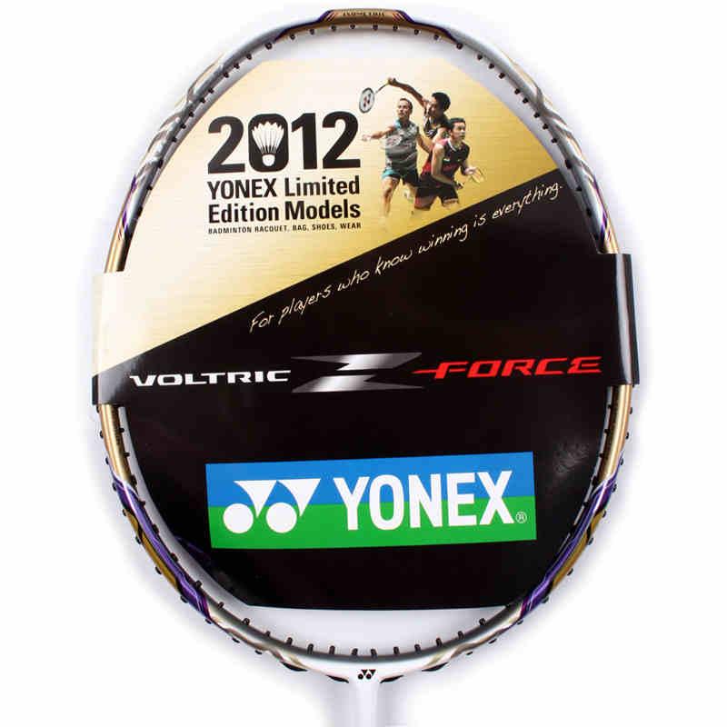 YONEX-VT-ZFLTD
