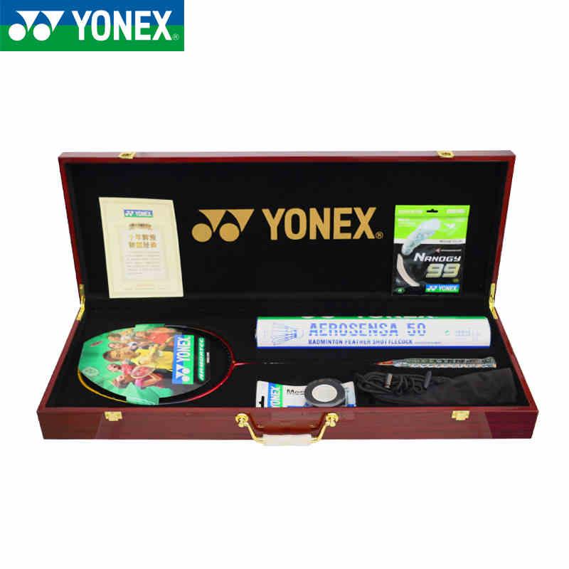 YONEX-AT700P