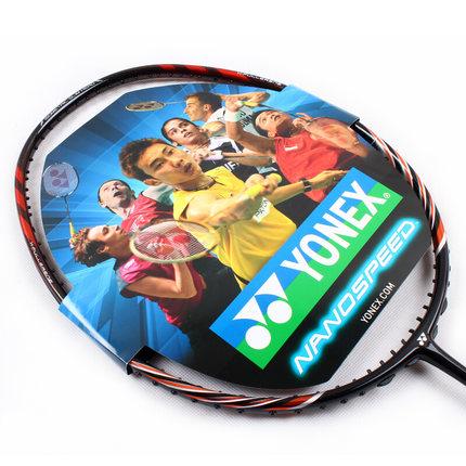 YONEX-NS9900