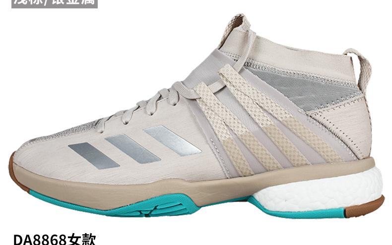 鞋DA8867
